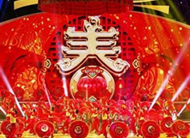辛丑牛年春晚正式进入筹备阶段 陈临春担任总导演