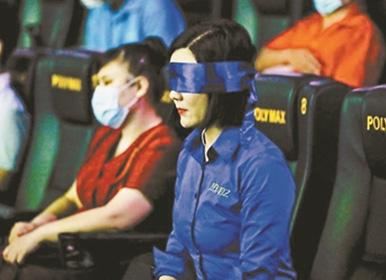 """""""心目影院""""让盲人观众看《八佰》"""