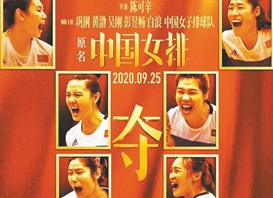"""北京制造""""主导国庆电影档 《我和我的家乡》《夺冠》《姜子牙》等均在北京立项"""