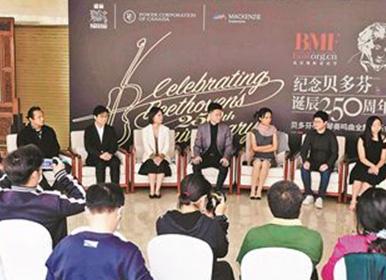 北京国际音乐节 青年演奏家致敬贝多芬