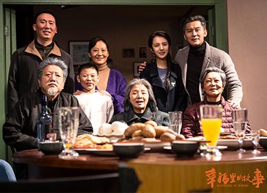 """康奈国潮""""跃龙""""系列限量发售, 和中国一起大步潮前走"""