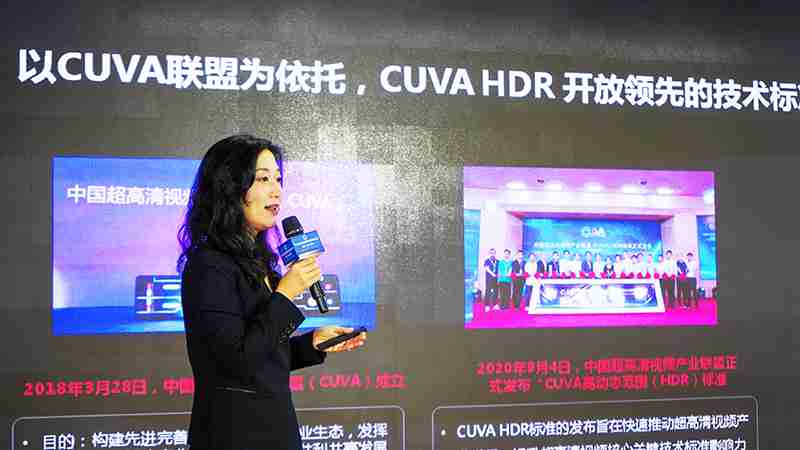 第十届北京国际网络电影展云论坛、云创投精华上线