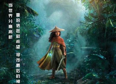春节档后 3月影市20多部新片上映