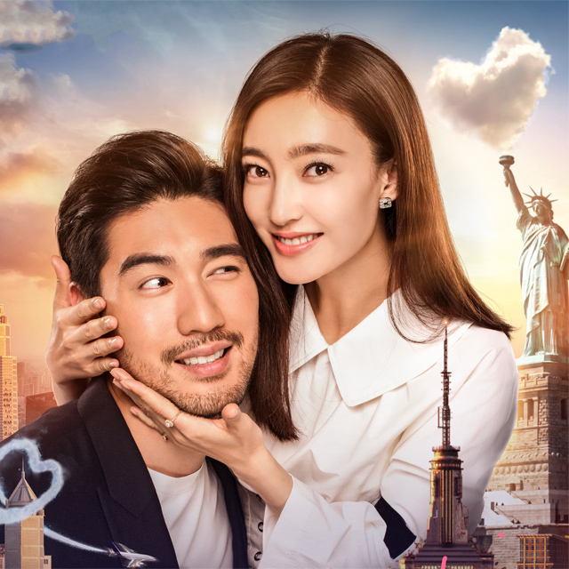 《情遇曼哈顿》上海见面会