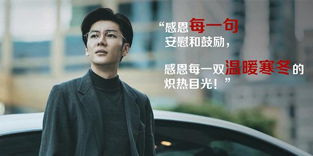 《中国合伙人2》发布会