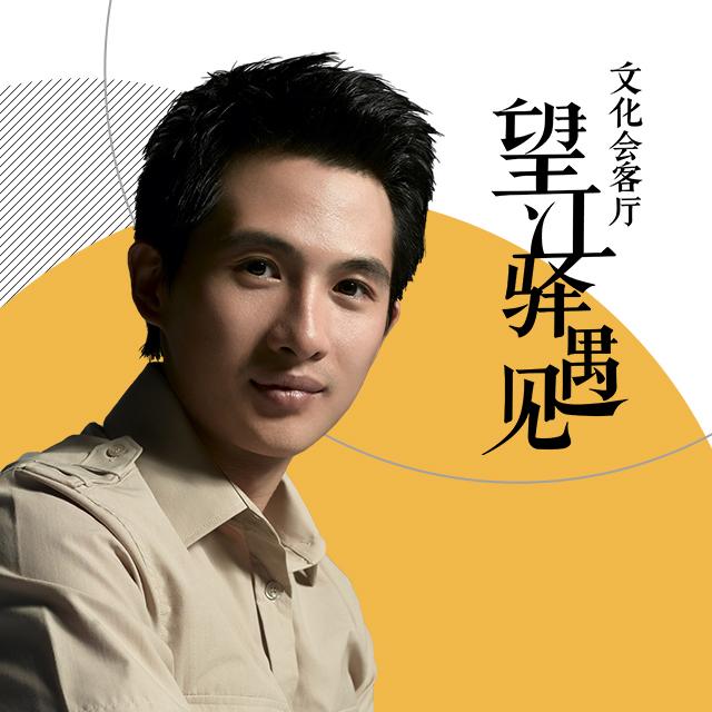 11月20日 舞出中国风