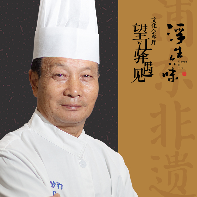 """12月7日 上海人餐桌上的""""老八样"""""""
