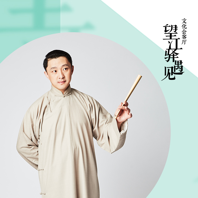 12月22日 新时代的江南文化