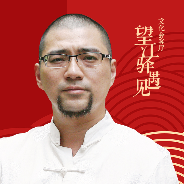 """2月13日 """"玉""""见有缘人"""