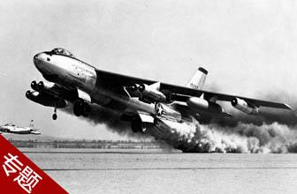 那些年曾经失事的飞机