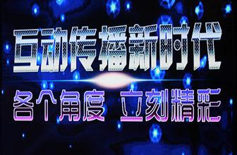 c-live联盟发布会花絮