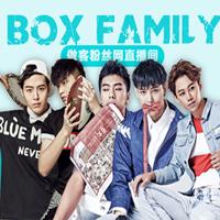 15:00 BOX family做客直播间