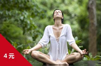 减肥瑜伽卷之加强篇
