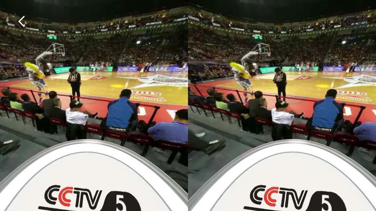 台湾体育台 三立新闻台
