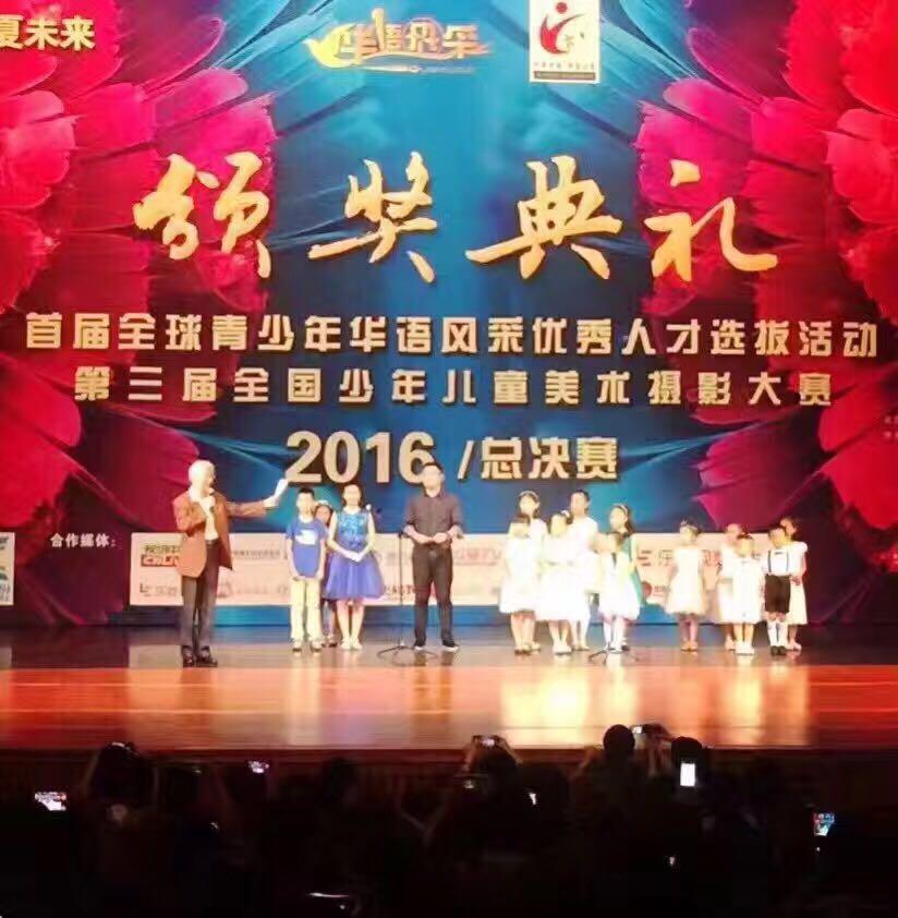 第二届华语风采大赛宁夏赛区口语海选首场开赛!