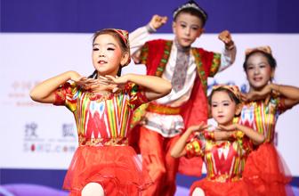 第二届青少年华语风采大赛全国总决赛在北京隆重举行