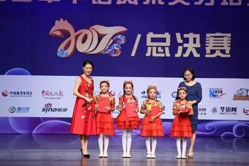 """第二届青少年""""华语风采""""英才培养及选拔活动全国总决赛隆重举行"""