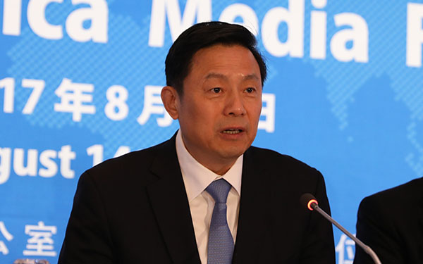 Guo Weimin calls for China-Africa media cooperation