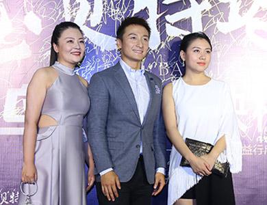 《宝贝特攻》鸟巢首映群星助阵 正式定档10月20日